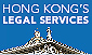 Hong Kong's Legal Services