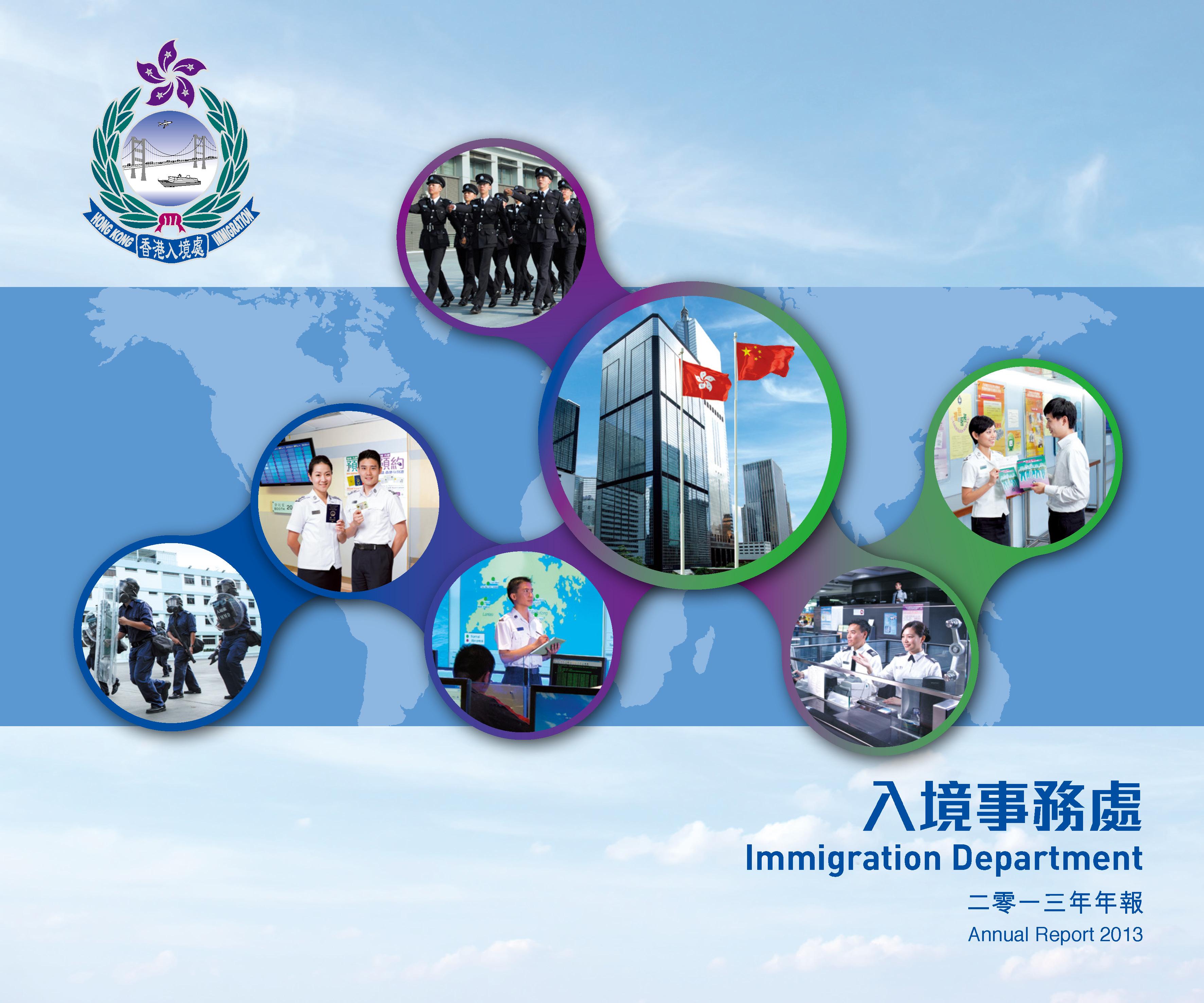 Hong kong disneyland annual report 2006 toyota