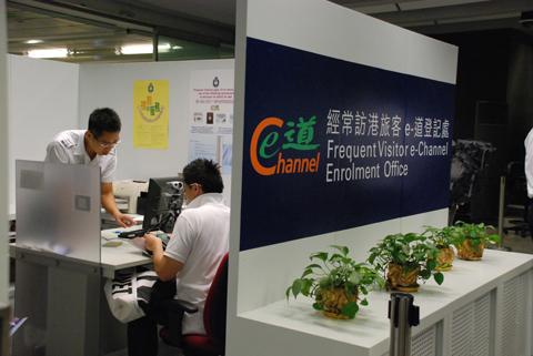 便可於香港国际机场使用自助出入境检查服务