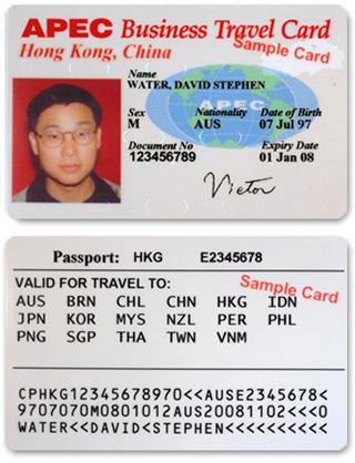 Business Travel To Japan Visa