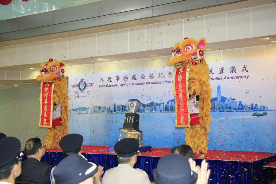 入境处相关刋物,香港身份证及旅行证件样本
