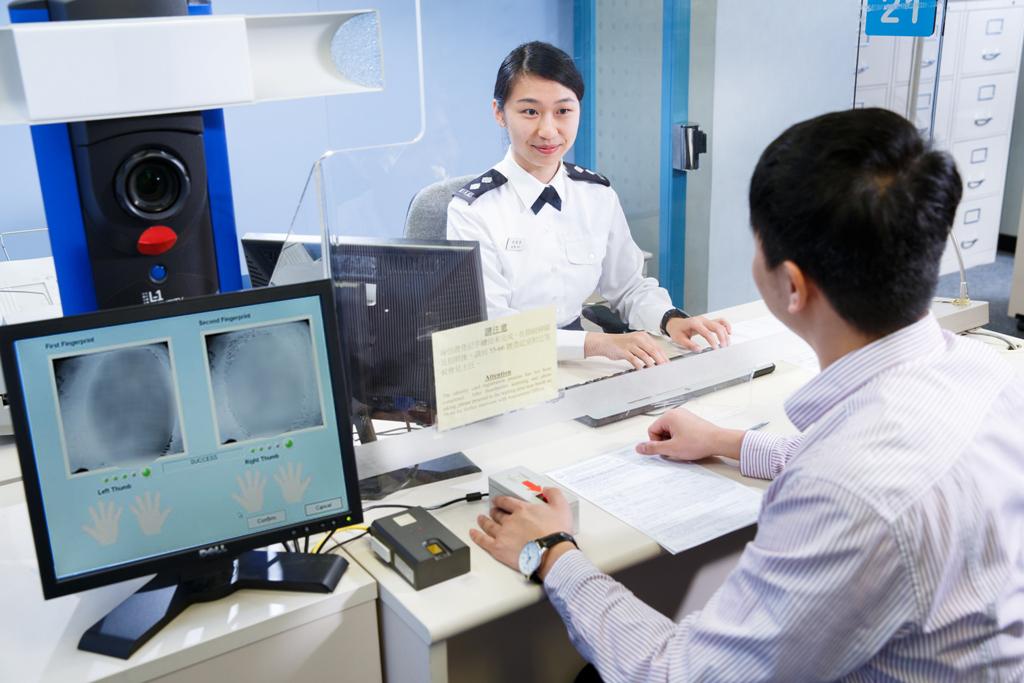 個人證件部人事登記香港特區居留權爭取香港特區護照持有人免簽證入境待遇的游說工作為在香港以外地區身陷困境的香港居民提供協助外遊提示登記服務入境事務處分區辦事處香港旅行證件中國國籍事宜出生、死亡和婚姻登記
